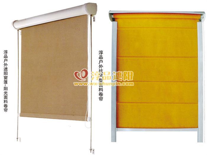 CP6300户外遮阳窗篷
